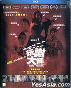 Final Project (2016) (Blu-ray) (Hong Kong Version)