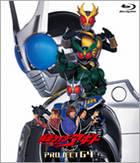 Kamen Rider Agito - The Movie: Project G4 (Blu-ray) (Japan Version)