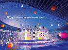 Arafes 2020 at Kokuritsu Kyougijou [BLU-RAY] (First Press Normal Edition) (Japan Version)