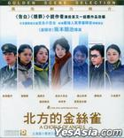 A Chorus of Angels (2013) (VCD) (Hong Kong Version)