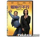 Nobody's Fool (2018) (DVD) (Taiwan Version)
