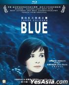 Three Colours - Blue (1993) (Blu-ray) (Hong Kong Version)