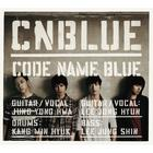 CODE NAME BLUE (ALBUM+DVD)(First Press Limited Edition)(Japan Version)