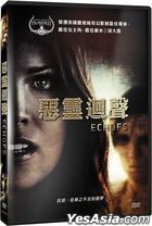 Echoes (2014) (DVD) (Taiwan Version)