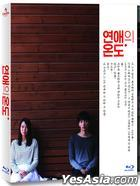 Very Ordinary Couple (Blu-ray) (First Press Limited Edition) (Korea Version)
