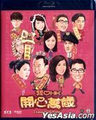 I Love Hong Kong (2011) (Blu-ray) (Hong Kong Version)