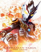 Ultraman Taiga The Movie: New Generation Climax (Blu-ray) (Special Edition) (Japan Version)