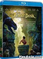 The Jungle Book (2016) (Blu-ray) (Hong Kong Version)