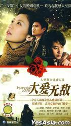 Invincible Love (DVD) (End) (China Version)
