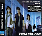 Love is The Greatest Thing (SINGLE+DVD)(Hong Kong Version)