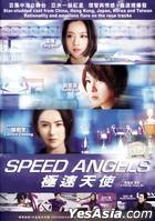 Speed Angels (2011) (DVD) (Malaysia Version)