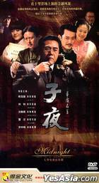 Midnight (H-DVD) (End) (China Version)