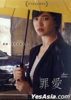 A Reason To Live (DVD) (Taiwan Version)