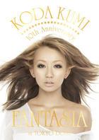 KODA KUMI 10th Anniversary -FANTASIA- in TOKYO DOME (Japan Version)