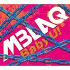 Baby U! (Jacket B)(SINGLE+DVD)(First Press Limited Edition)(Japan Version)