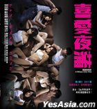 Lan Kwai Fong (2011) (Blu-ray) (2020 Reprint) (Hong Kong Version)