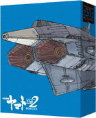 Movie Space Battleship Yamato 2202 Ai no Senshi Tachi Blu-ray Box (Japan Version)