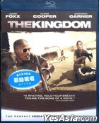 The Kingdom (Blu-ray) (Hong Kong Version)