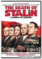 The Death of Stalin (2017) (DVD) (US Version)