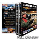 Travels to the Edge with Art Wolfe (DVD) (Ep. 7-12) (Season 2) (Taiwan Version)