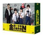金田一少年之事件簿N Director's Cut Edition DVD Box (DVD) (日本版)