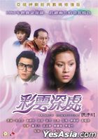 Rainbow Connections (1980) (DVD) (Ep. 14-25) (End) (Digitally Remastered) (ATV Drama) (Hong Kong Version)