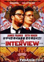 The Interview (2014) (DVD) (US Version)