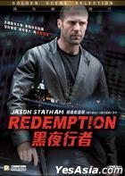 Redemption (2013) (DVD) (Hong Kong Version)