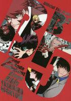 Blood Blockade Battlefront Official Fan Book B5