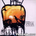 Spiritual Garden (US Version)