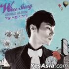 Wheesung Single Album
