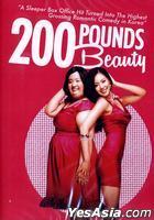 200 Pounds Beauty (2006) (DVD) (US Version)