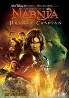 The Chronicles Of Narnia: Prince Caspian (DVD) (Japan Version)
