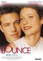 Bounce (DVD) (Japan Version)