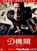 Joker Game (2015) (DVD) (Taiwan Version)