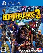 Borderlands 3 (普通版) (日本版)