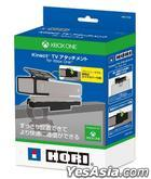 Xbox One Kinect TV Attachment (日本版)