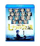 七个会议 (Blu-ray)  (普通版)(日本版)