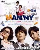 Manny (DVD) (End) (Multi-audio) (English Subtitled) (tvN Drama) (Malaysia Version)