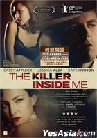 The Killer Inside Me (2010) (VCD) (Hong Kong Version)
