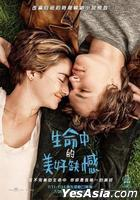 The Fault in Our Stars (2014) (Blu-ray) (Taiwan Version)