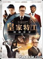 Kingsman: The Secret Service (2014) (DVD) (Hong Kong Version)