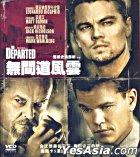 The Departed (Hong Kong Version)