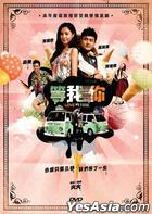 Love In Time (2012) (DVD) (Hong Kong Version)