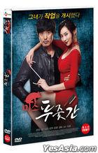 Miss Butcher (DVD) (韓國版)