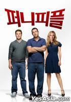 Funny People (DVD) (Korea Version)