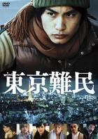 東京難民 (DVD)(日本版)