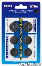 PS4 Analog Stick Cover Plus (黑色) (日本版)