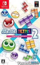 Puyo Puyo Tetris 2 Switch (Japan Version)
