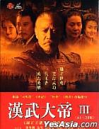汉武大帝 (III) (41-58集) (完) (台湾版)